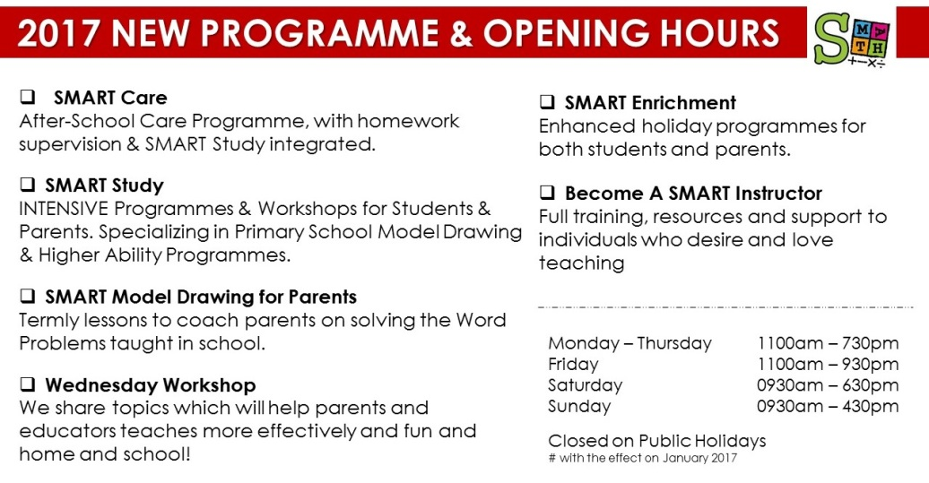2017-new-programmes-opening-hours