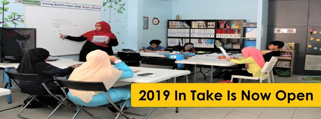 2019 InTake